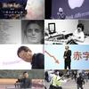 12/9(月)個人個人のためのインターネットを実現する「ITday Japan 2019」まであと一週間