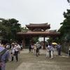旅行記  〜沖縄 / 渡名喜島〜