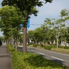 京口(三田市)