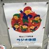 東京写真10選その7(外苑前・青山一丁目編)