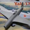 Aモデル Yak-17 製作記 第4回