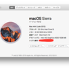 Mac miniをセットアップする