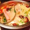 都内、渋谷でおいしい火鍋といえば老麻火鍋房!漢方野菜たっぷりデトックス効果抜群
