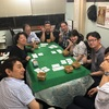 【大好評!】カジノゲーム★牛牛(ニュウニュウ)がアツいっ!?