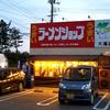 上越市大潟区「ラーメンショップ」は朝6時1分開店!「こりのりラーメン」の「こり」って何でしょう…( ̄▽ ̄)?
