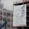 震災直後に見た石巻の様子と、あれから6年たった石巻 #東日本大震災 #石巻 #東日本大震災から6年