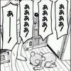 新倉敷CS(チーム)レポ:EM魔術師