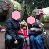 2018  2月25日(日) よこはま動物園 ズーラシア