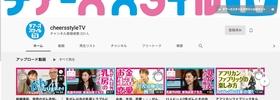 【がん情報】福岡からがん情報を発信するYouTubeチャンネル「チアーズスタイルTV」