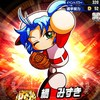 【サクセス・パワプロ2018】橘 みずき(投手)①【パワナンバー・画像ファイル】