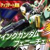 【EXVS2】2020/2/13アップデート 修正機体レポート【エクバ2】