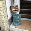 【スパイス系】ガネッシュm  日曜日も開店が嬉しいね