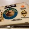 コストコで見つけた絶賛大ハマりチーズ・パルミジャーノ