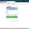xoBlos corabo(ゾブロス コラボ)にログインする