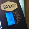 【ぼったくり?いるのかそんなの】ポルトガルのタクシーによくしてもらったらチップをはずめ