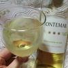 【安くて美味しいワイン研究】イオンの480円ワイン モンテマール ソーヴィニヨン ブラン