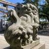 天赦日の良き日に、大阪の「若松さん」こと「止止呂支比賣命(とどろきひめみこと)神社」へ参拝しました。
