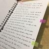 私が中国語と韓国語を勉強するときのノートと文房具公開