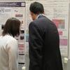 日本病理学会 2017-春 東京