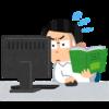 素人がWebサービスを作るまでのプログラミング勉強法