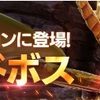 FAITH ( フェイス )  新レイドや各種イベント開始アップデート!!