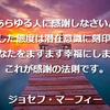 連休なか日、涼しく日曜の朝 ヽ(^0^)ノ
