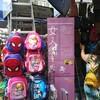 #39【香港旅行記】総集編!~香港の町並みってバックパッカーには最強説~