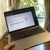 MacBook Proが来た   MacBook Pro Arrived