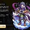 【メルクストーリア】 [雪消の旅人]レイトス キャラシナリオ