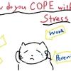 """ストレス発散の方法は人それぞれ!?ストレス対処法 """"Coping Strategy/コーピング・ストラテジー """"とは?"""
