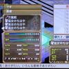 魔界戦記ディスガイア3 その7