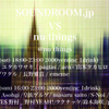 SOUNDROOM.jp VS nu things