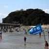 2012 竹島海岸の潮干狩り 蒲郡