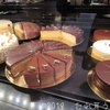 カフェ ルイトポルトのチョコケーキ「プリンツレゲンテントルテ」 ドイツ旅行⑫