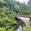 【歩き遍路37日目】第45番札所岩谷寺に圧倒されました。