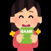 【初心者向け】ズボラなあなたもできる!通帳記帳をはじめて、家計管理の第一歩を踏み出してみよう!