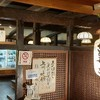 【群馬】伊香保温泉旅行記〔6〕夕食はホテル天坊にある居酒屋『ひともっこ』でリーズナブルに!