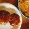 麻婆豆腐、鶏ハンバーグ、カニ玉