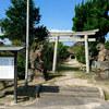 客神社と雲根神社