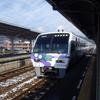 八幡浜港から宇和島運輸フェリー「えひめ」に乗る 2013/12/30
