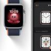 【Apple Watch】watchOS 7新機能・変更点・裏技41選まとめ