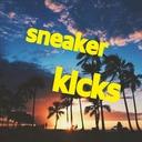 sneakerkicksの日記