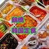 韓国料理が食べたい鶴橋のお得ランチ「マル」が美味しい
