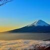 富士山はいろんな意味で遠くから眺めるのが1番!