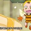 【アニメ】魔法つかいプリキュア!第36話「みらいとモフルン、ときどきチクルン!って誰!?」感想