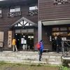 雨の尾瀬② 至仏山荘と尾瀬山の鼻ビジターセンター 2019.7.13~15