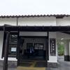 熱海のパワースポット来宮神社を訪れました