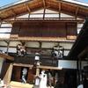 歴史ある芝居小屋と馬籠宿