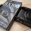 Sony RX100をAモードで楽しむ