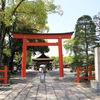 京都 城南宮・例祭(お涼み)  7月20日
